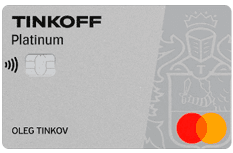 Тинькофф Platinum Card